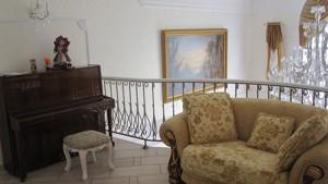 Дом B-90564, Кагарлык - Фото 9