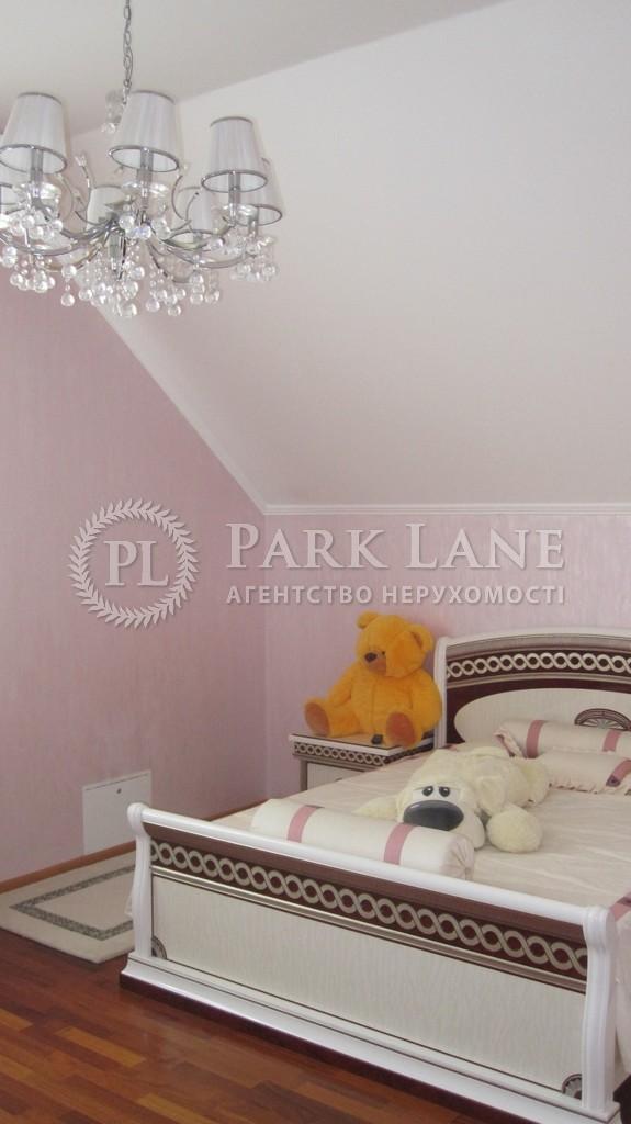 Дом B-90564, Кагарлык - Фото 12