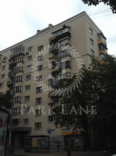 Квартира, Z-1859322, 14