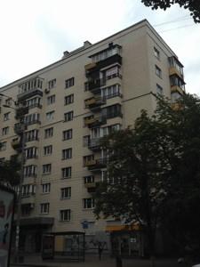 Коммерческая недвижимость, K-31275, Леси Украинки бульв., Печерский район