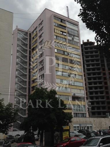 Квартира, R-8575, 7