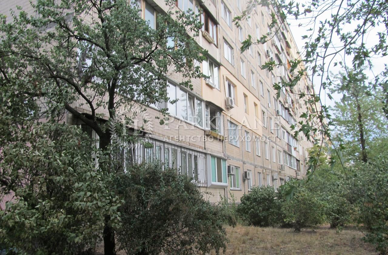Квартира ул. Архипенко Александра (Мате Залки), 4а, Киев, L-28544 - Фото 3