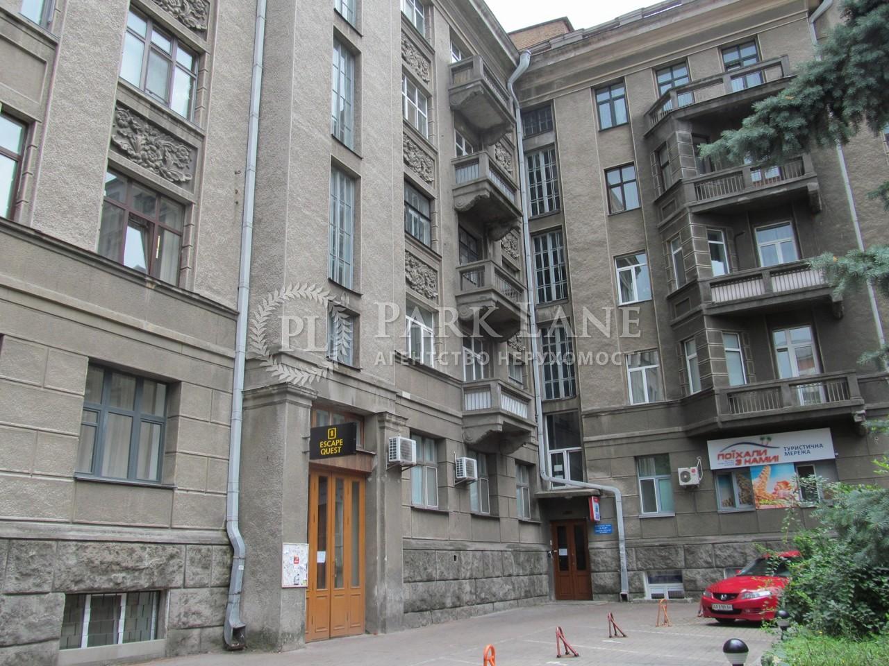 Квартира ул. Институтская, 16, Киев, K-28112 - Фото 25