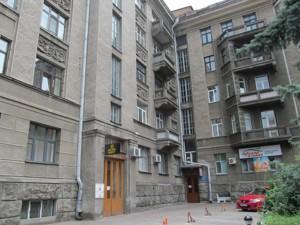Квартира L-27125, Інститутська, 16, Київ - Фото 5