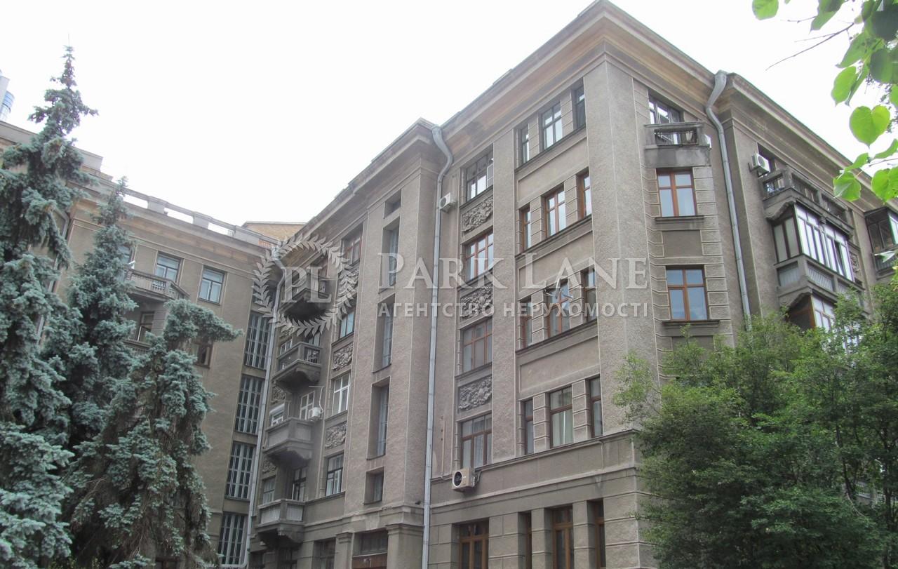 Квартира B-93687, Институтская, 16, Киев - Фото 2