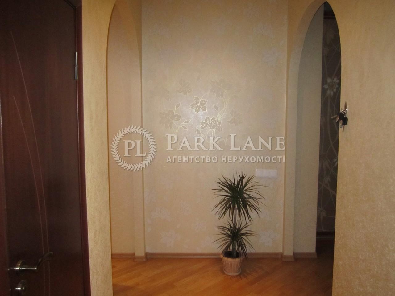Квартира ул. Коновальца Евгения (Щорса), 32г, Киев, Z-1573355 - Фото 4