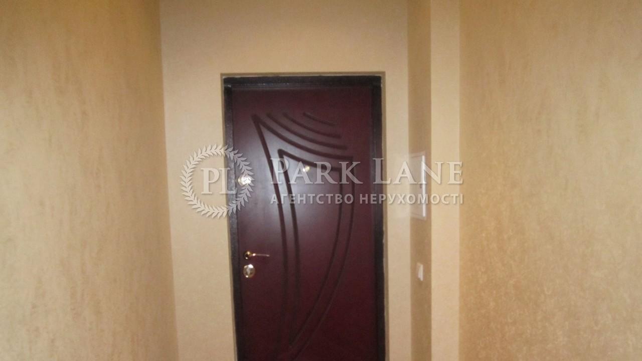 Квартира ул. Коновальца Евгения (Щорса), 32г, Киев, Z-1573355 - Фото 5