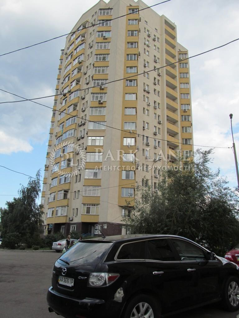 Квартира ул. Нестайко Всеволода (Мильчакова А.), 8, Киев, R-19191 - Фото 1