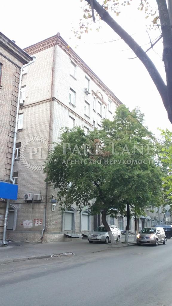 Квартира Гуцала Евгения пер. (Кутузова пер.), 3, Киев, R-37004 - Фото 20