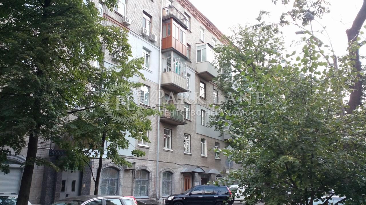 Квартира Гуцала Евгения пер. (Кутузова пер.), 3, Киев, R-37004 - Фото 21