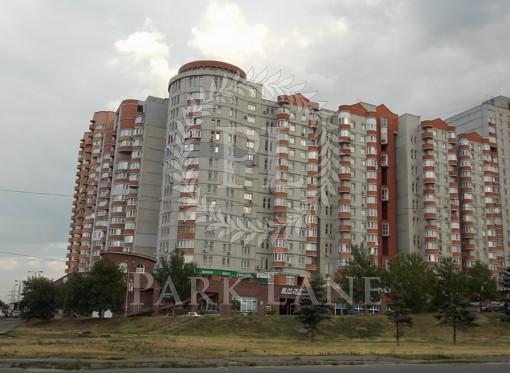 Apartment, Z-1410798, 8