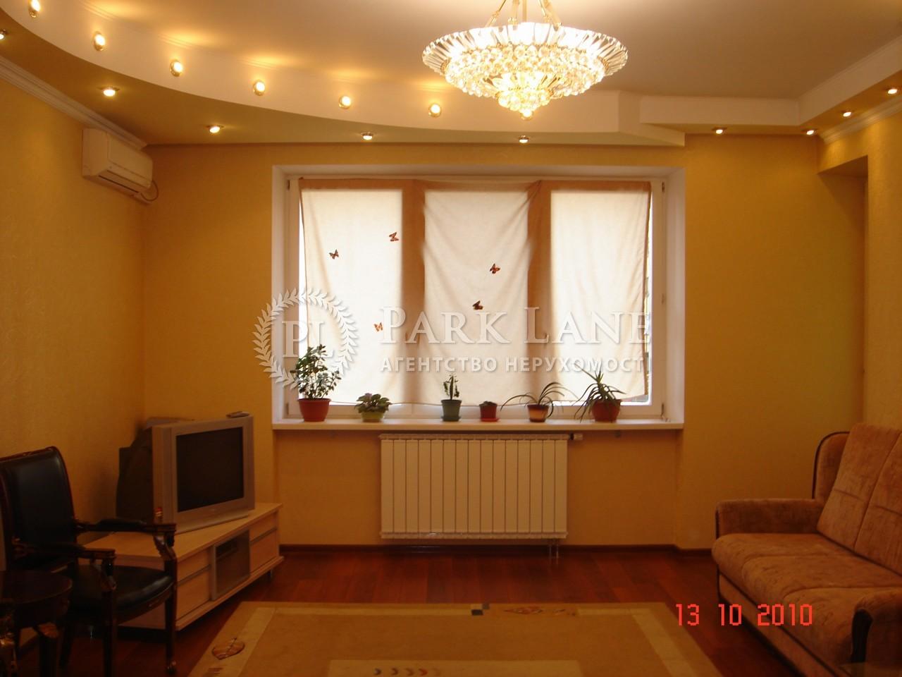 Квартира ул. Тимошенко Маршала, 21 корпус 7, Киев, Z-1032055 - Фото 3