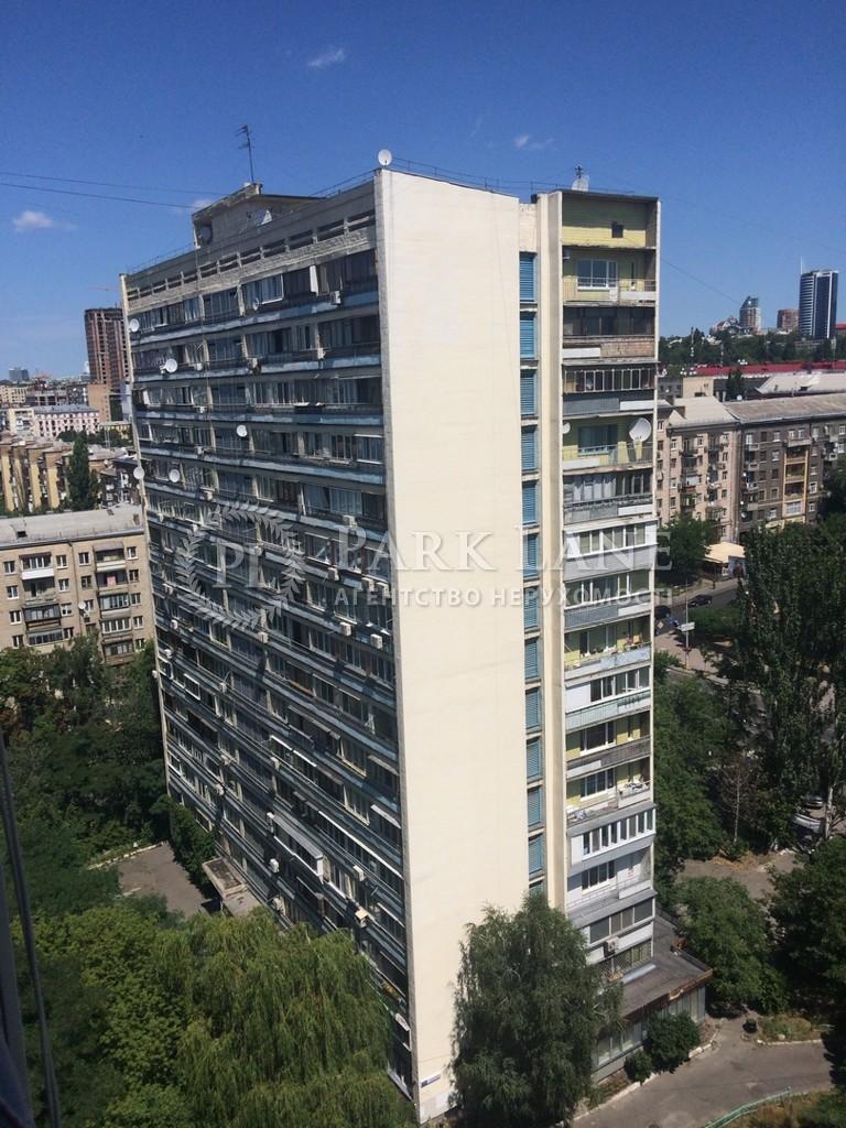 Торгово-офісне приміщення, Z-1434353, Велика Васильківська, Київ - Фото 1