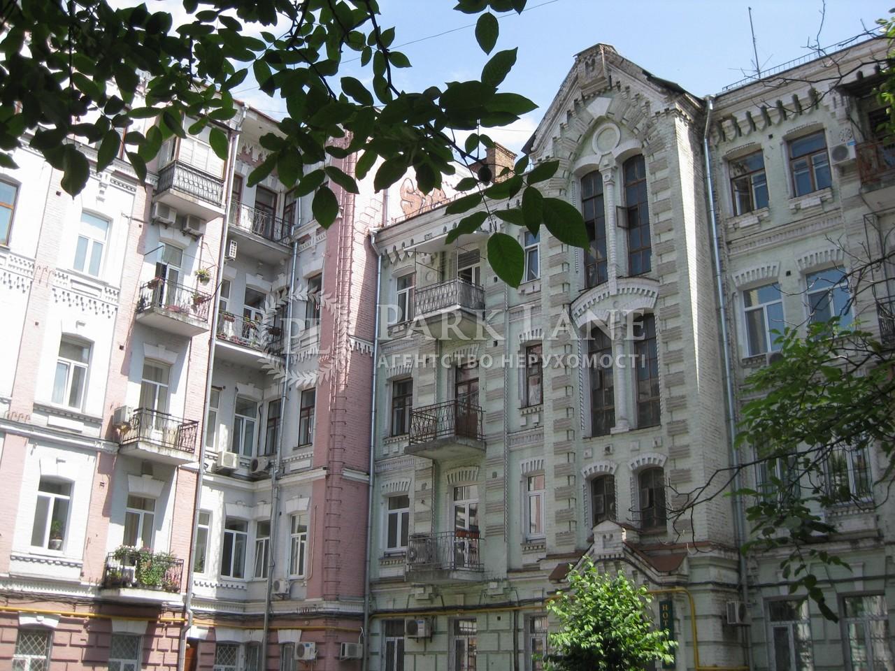 Квартира ул. Лютеранская, 6б, Киев, X-11746 - Фото 1