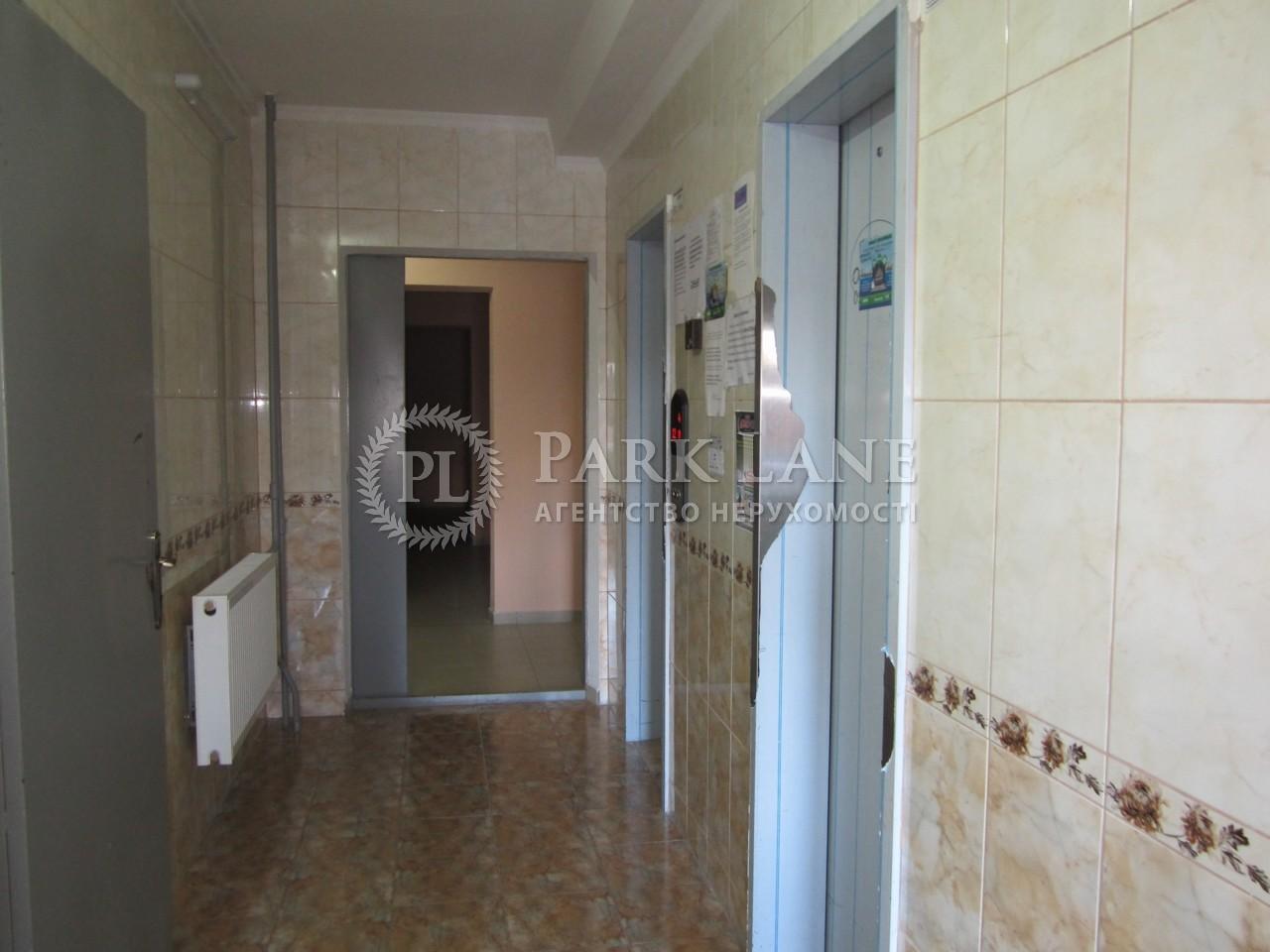 Квартира X-17916, Науки просп., 55а, Киев - Фото 8
