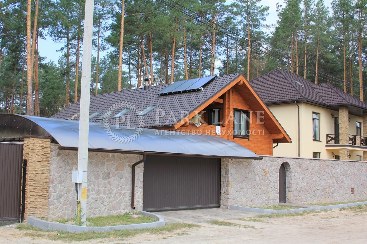 Дом ул. Малиновского, Буча (город), I-23300 - Фото 1