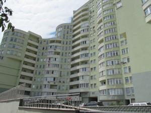 Квартира Z-780586, Науки просп., 80а/73, Киев - Фото 2