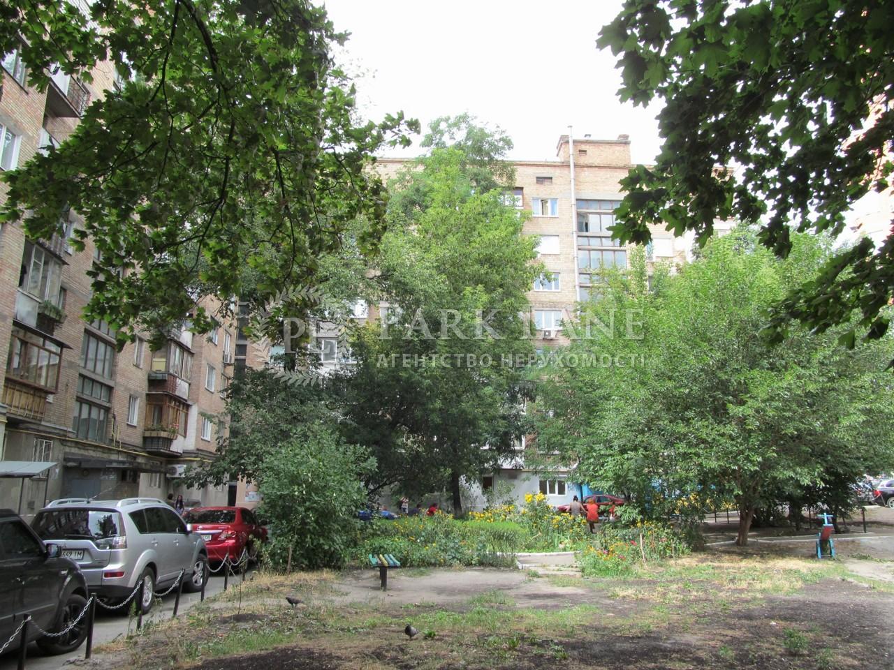 Квартира вул. Велика Васильківська, 129, Київ, H-6729 - Фото 3