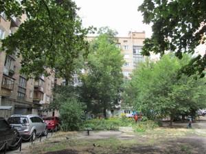 Магазин, B-89576, Большая Васильковская, Киев - Фото 4