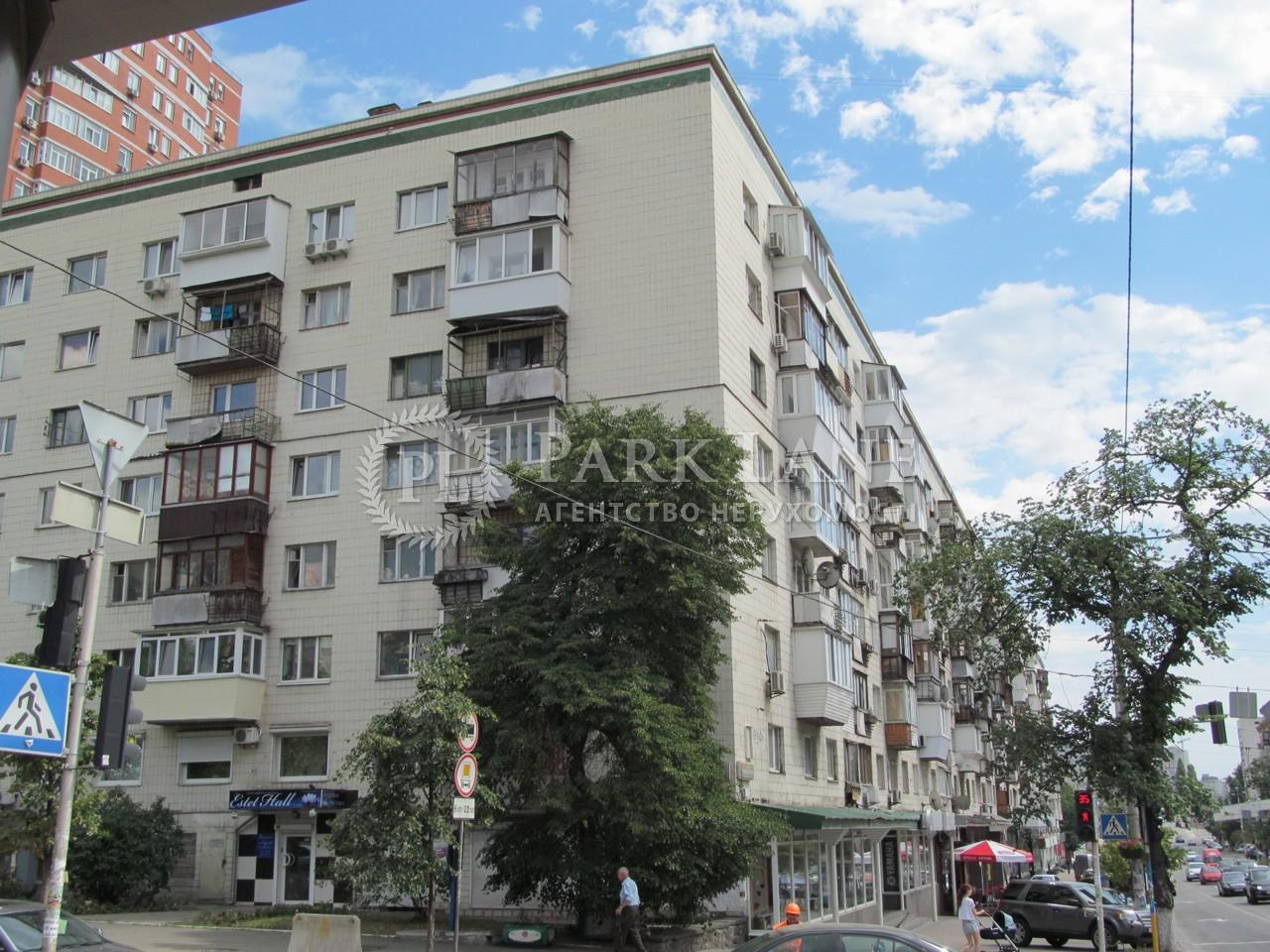 Квартира вул. Велика Васильківська, 129, Київ, H-6729 - Фото 10