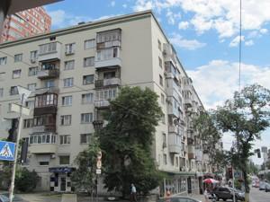 Магазин, B-89576, Большая Васильковская, Киев - Фото 2