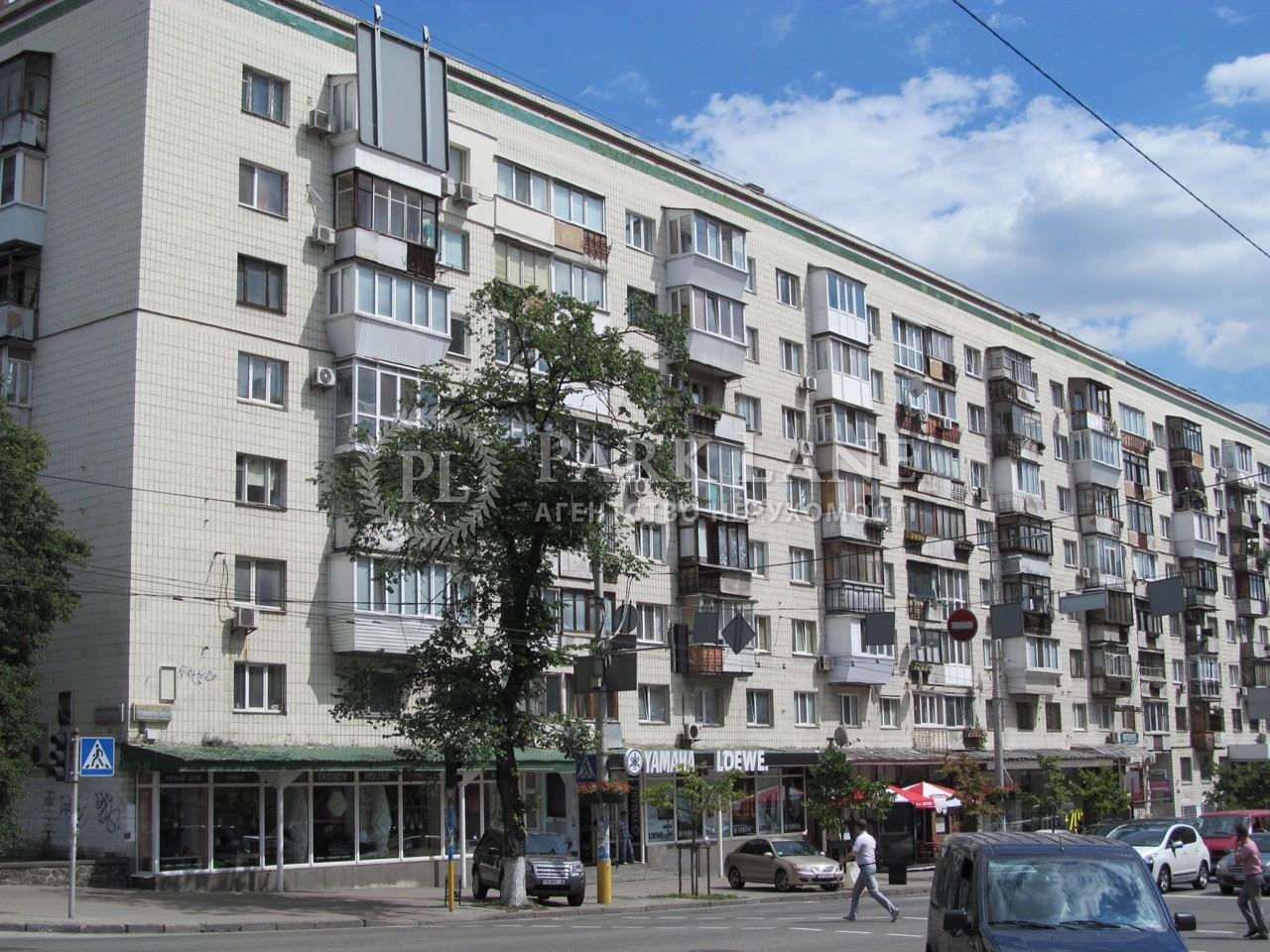 Квартира вул. Велика Васильківська, 129, Київ, H-6729 - Фото 1