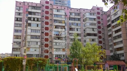 Квартира, Z-3686, 15
