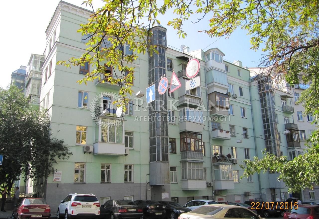 Квартира ул. Лютеранская, 26/17, Киев, A-66082 - Фото 1