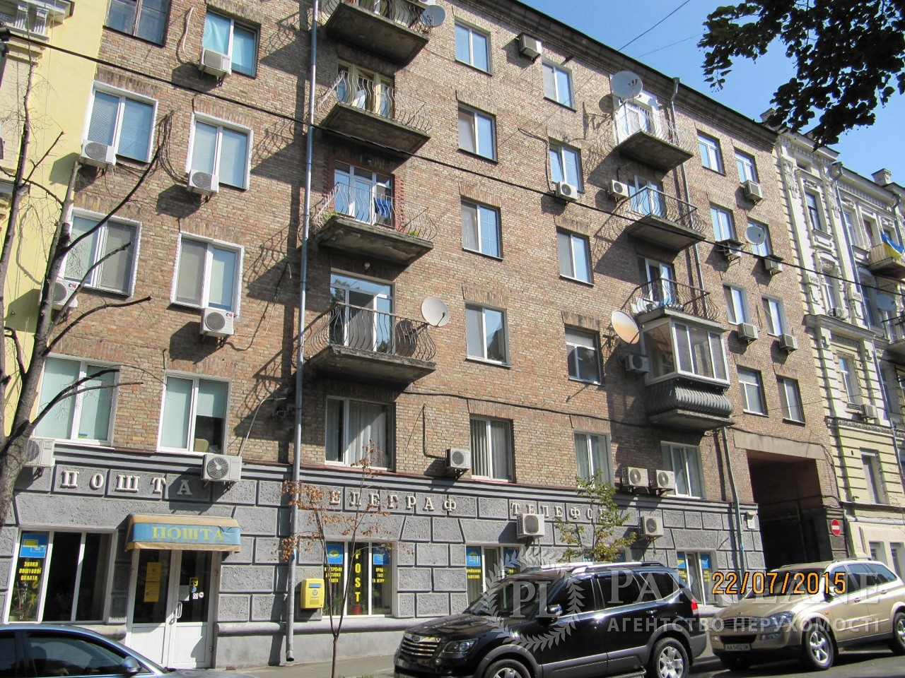 Квартира ул. Круглоуниверситетская, 17, Киев, H-21443 - Фото 1