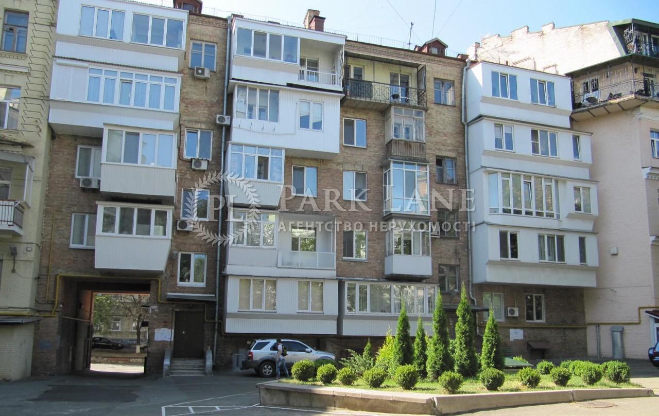 Квартира ул. Круглоуниверситетская, 17, Киев, H-21443 - Фото 23