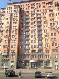 Квартира H-8867, Панаса Мирного, 12, Киев - Фото 1