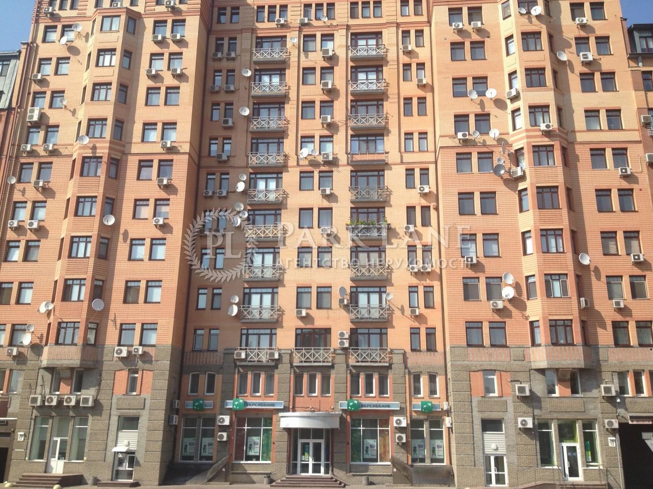 Квартира H-8867, Панаса Мирного, 12, Киев - Фото 2