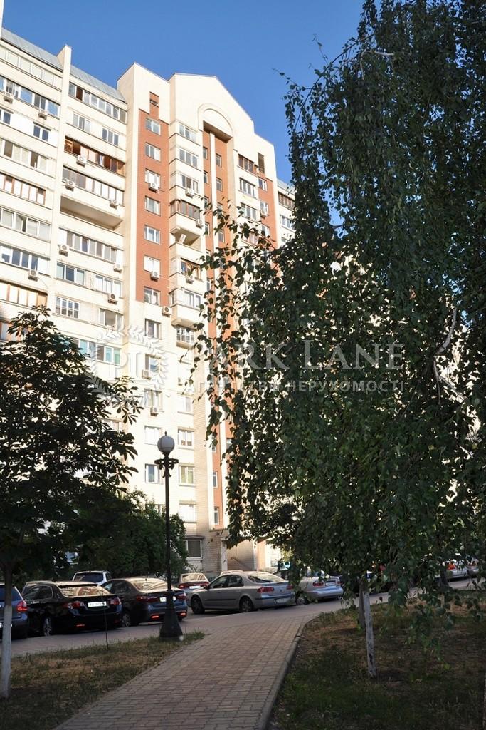 Нежитлове приміщення, Z-1542530, Героїв Сталінграду просп., Київ - Фото 1