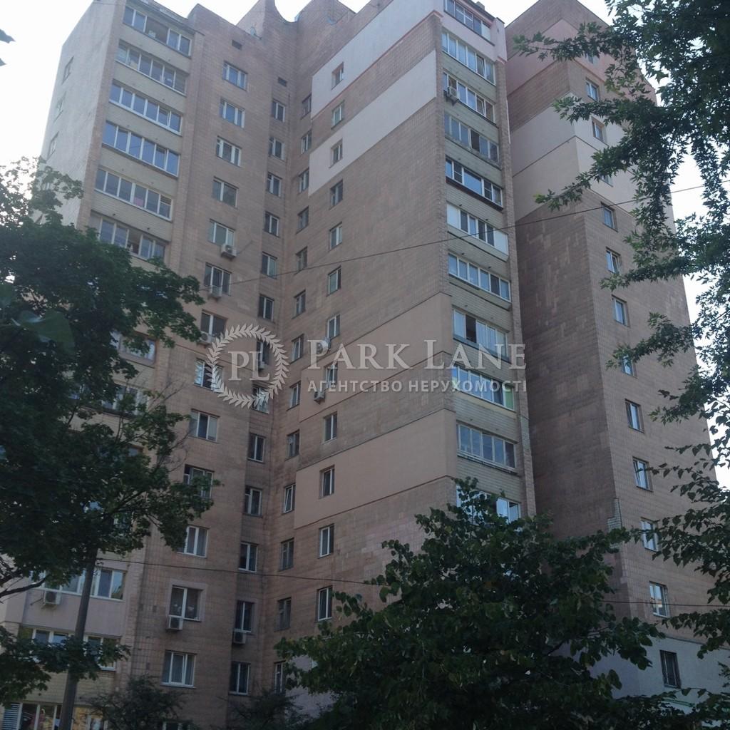 Квартира ул. Бойчука Михаила (Киквидзе), 34а, Киев, Z-1125883 - Фото 1