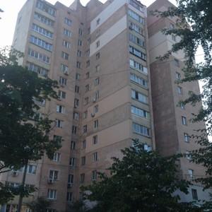 Квартира R-39357, Бойчука Михаила (Киквидзе), 34а, Киев - Фото 1