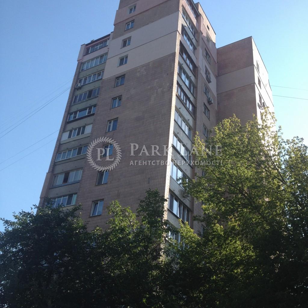 Квартира ул. Бойчука Михаила (Киквидзе), 34а, Киев, Z-1125883 - Фото 23