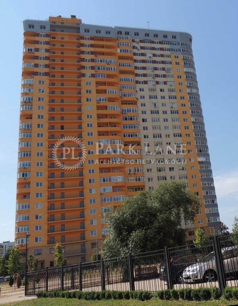Квартира вул. Кондратюка Ю., 7, Київ, Z-566766 - Фото 1