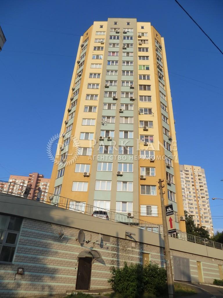 Квартира ул. Большая Китаевская, 53, Киев, Z-64175 - Фото 17
