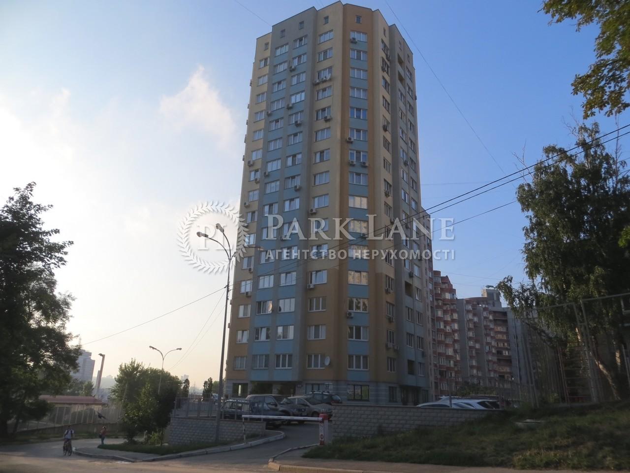 Квартира ул. Большая Китаевская, 53, Киев, Z-64175 - Фото 1