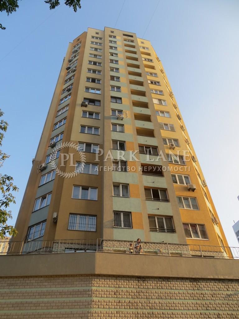 Квартира ул. Большая Китаевская, 53, Киев, Z-64175 - Фото 18