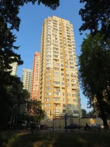 Квартира Z-765357, Большая Китаевская, 59, Киев - Фото 2
