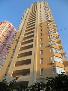 Квартира Z-765357, Большая Китаевская, 59, Киев - Фото 4