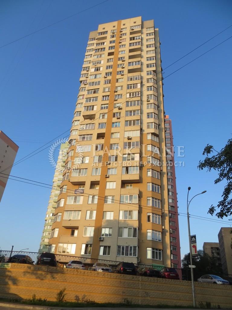 Квартира Z-765357, Большая Китаевская, 59, Киев - Фото 1