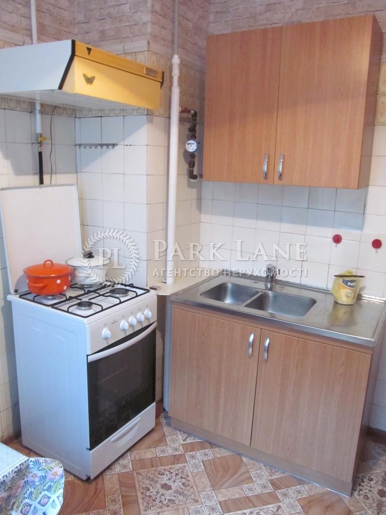 Квартира ул. Антоновича (Горького), 169, Киев, Z-1562522 - Фото 9