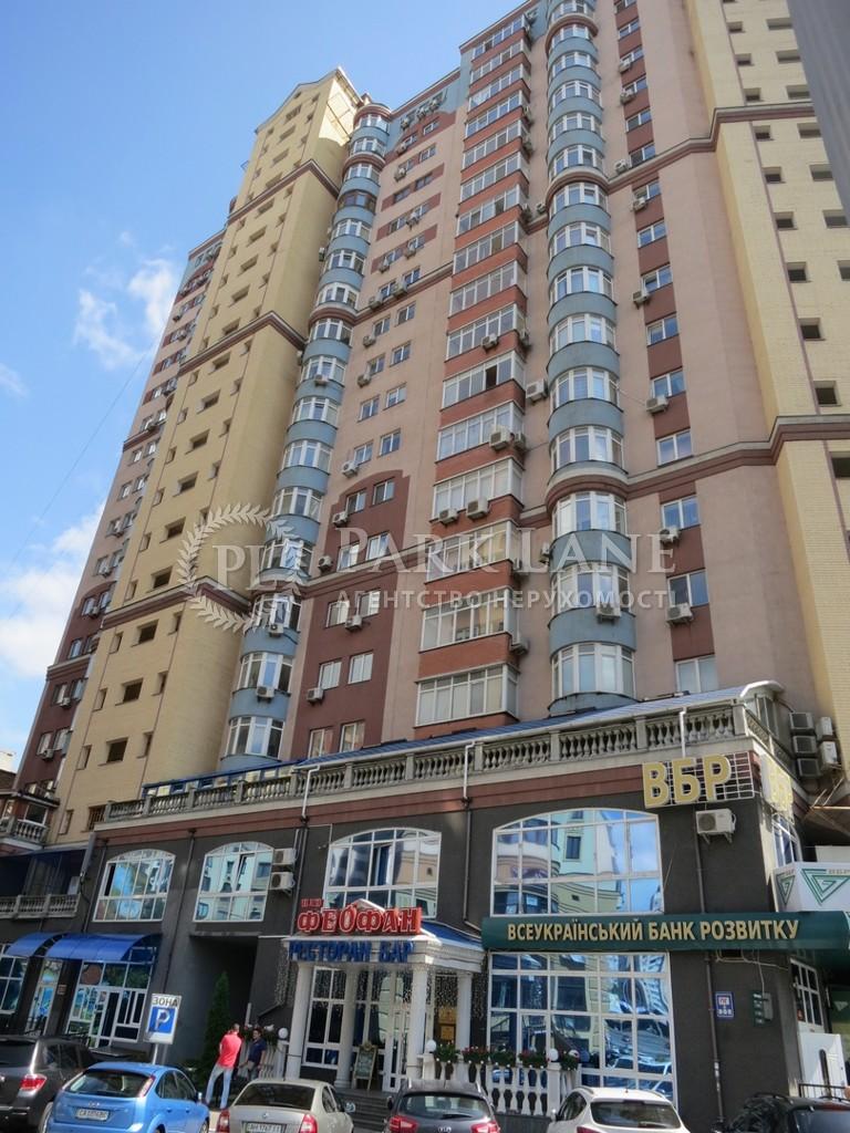 Квартира ул. Черновола Вячеслава, 25, Киев, L-28059 - Фото 26