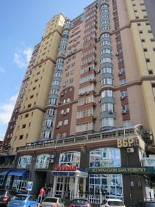 Квартира L-28059, Черновола Вячеслава, 25, Киев - Фото 4