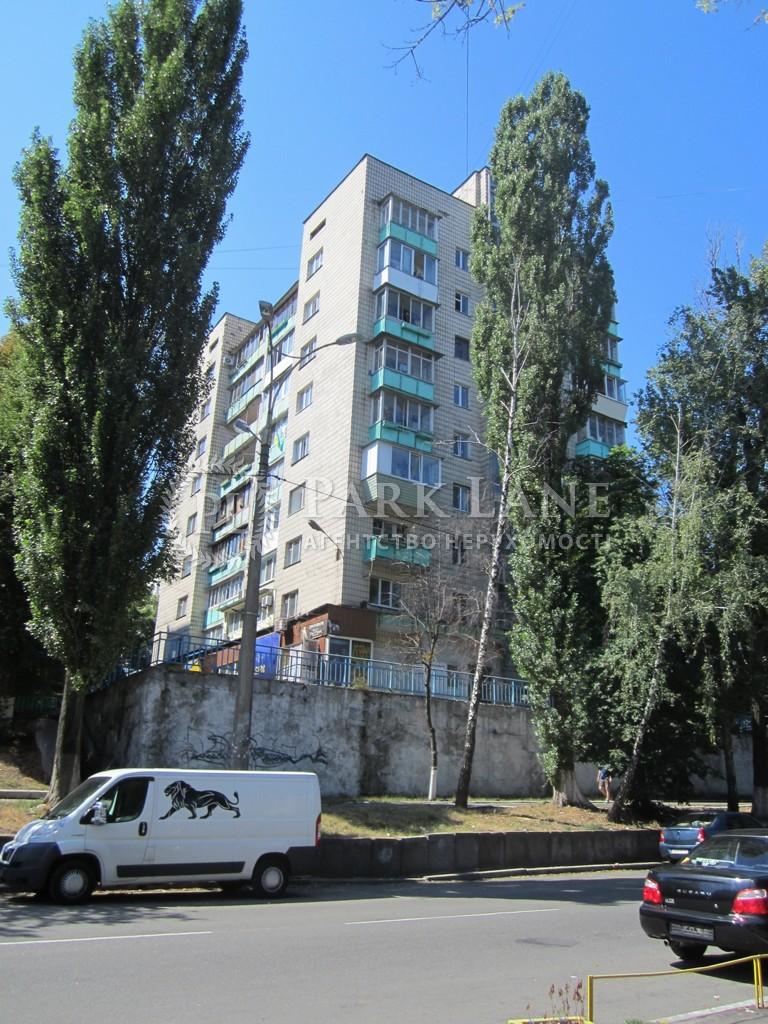 Квартира ул. Выборгская, 49а, Киев, Y-130 - Фото 1