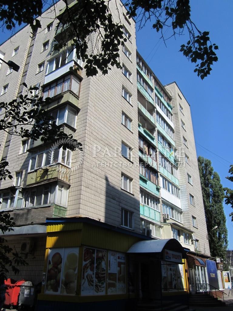 Квартира ул. Выборгская, 49а, Киев, Y-130 - Фото 19