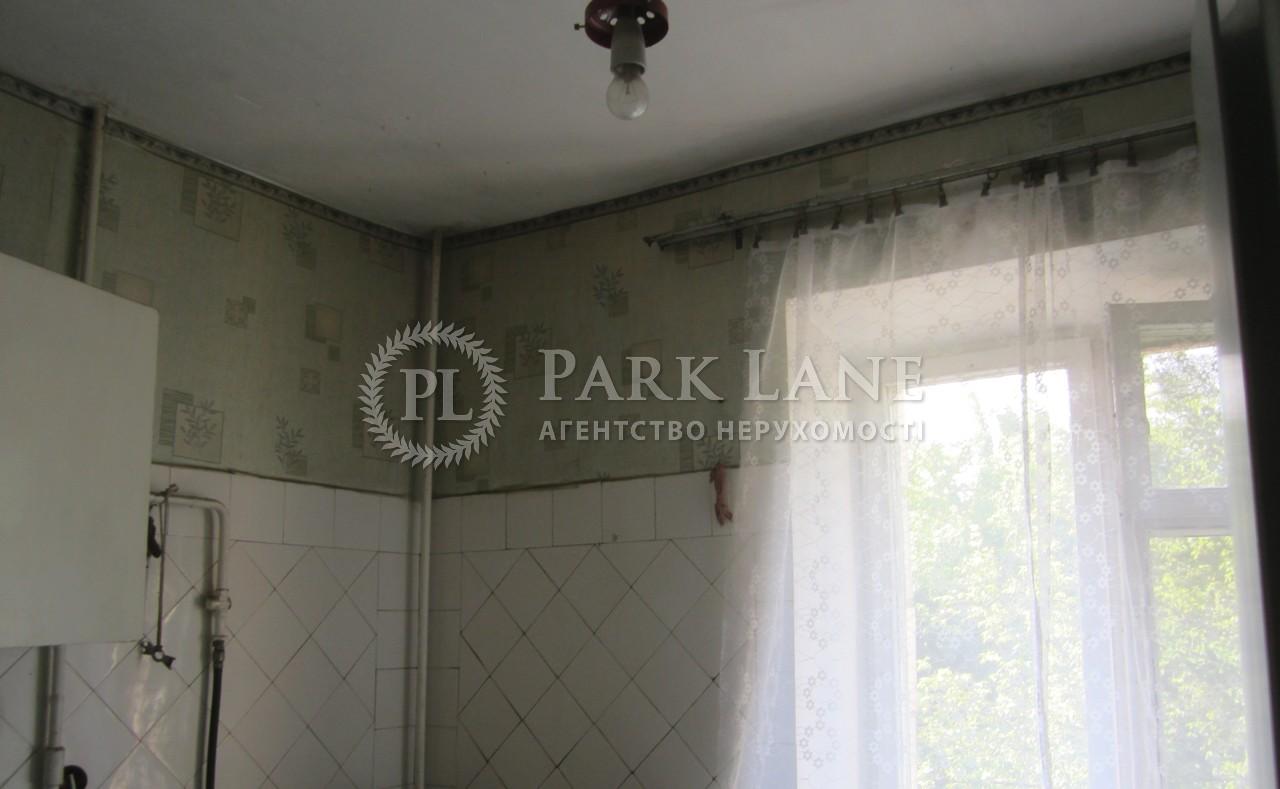 Квартира ул. Выборгская, 49а, Киев, Y-130 - Фото 3