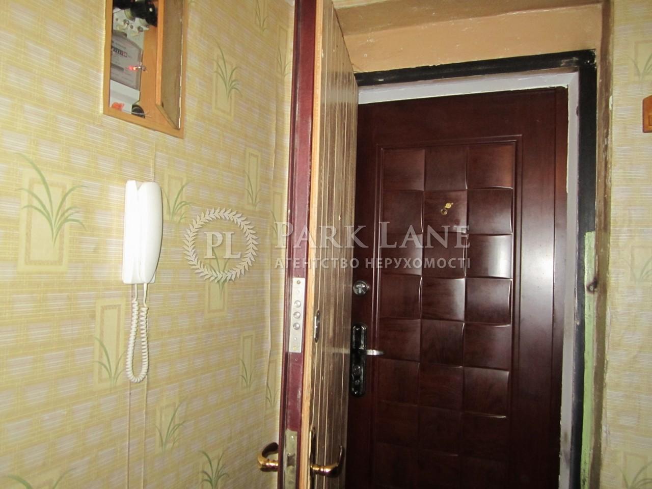 Квартира ул. Выборгская, 49а, Киев, Y-130 - Фото 10